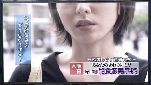 逃げ恥のガッキーの神画像集キターーーーーーーー!!!【新垣結衣・森山みくり】