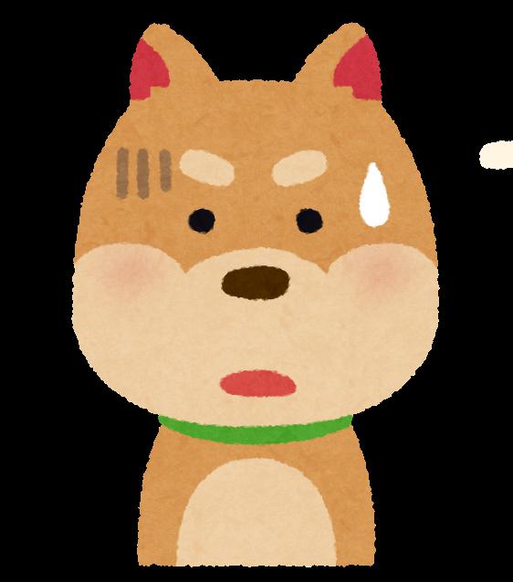 【衝撃画像】散歩中の犬がお兄さんに噛みついて、手足を失ってしまう… その光景を見て怯える飼い主の少女は…