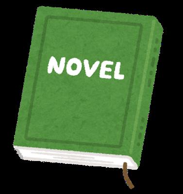 宮部みゆきの最高傑作小説教えて