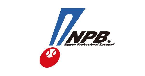 今、NPBを代表する選手5人を挙げるとしたら