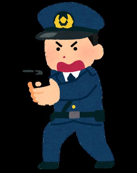 警察官「あの~?」 俺「ッ!!?」サッ 警察官「ちょっ、今ポケットに隠したよね!?」