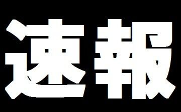 【速報】東京都、新たに58人新型コロナウイルスに感染(2020年6月29日)