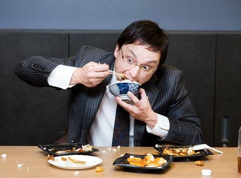 交際を意識し始めた男性と初めてごはんを食べに行ったが、なんと隣のテーブルにある食事を勝手に食べ始め…