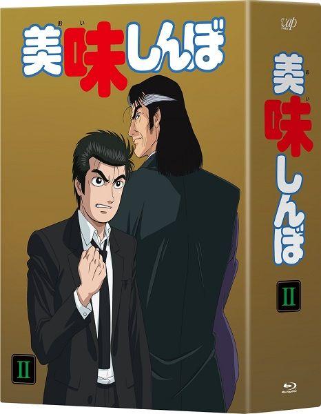 アニメ『美味しんぼ』、BD/DVD BOX3弾のリリースと同日に入手困難のサントラ再発決定