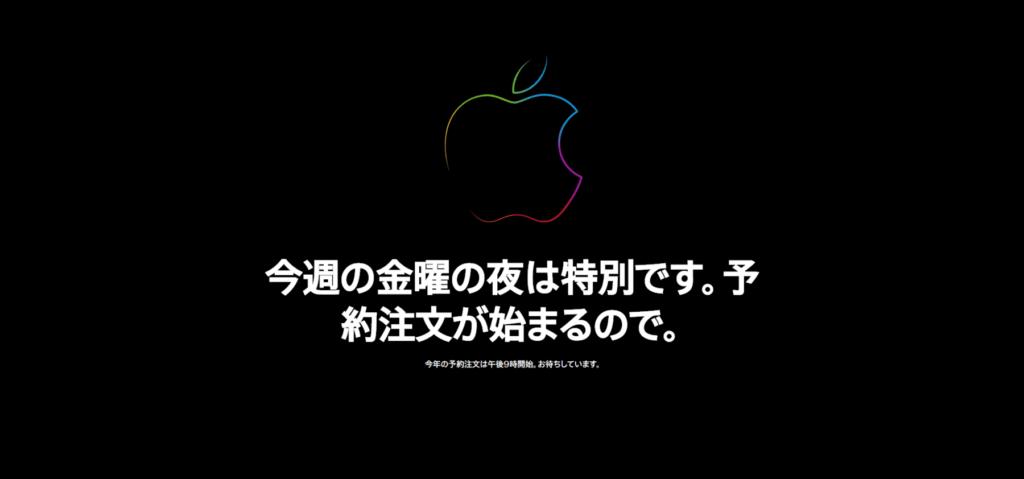 Apple iPhone11 Pro Max(256GB)のミッドナイトグリーンを予約するつもりなんやが・・・