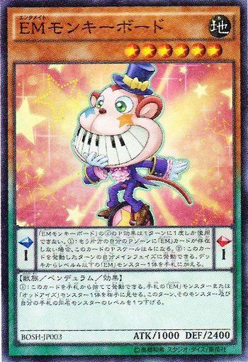 カードゲームの害悪カード達を紹介していく