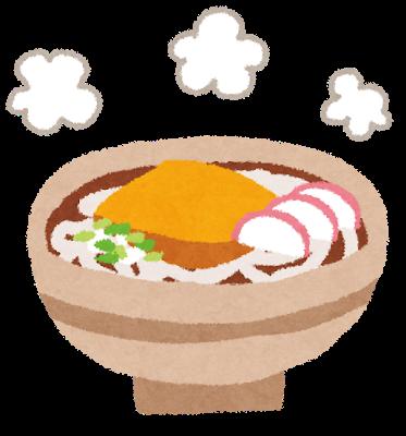 【画像】山田うどんさん、とんでもない朝食メニューを提供してしまうwwwww