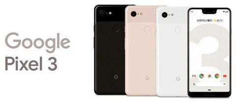 グーグルがスマホ発売。お値段95000円から