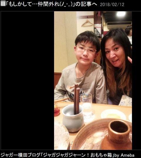 【悲報】ジャガー横田さんの遺伝子、完全敗北