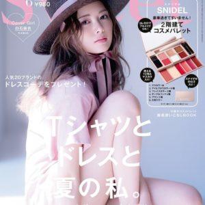 乃木坂46白石麻衣の美しさ 美ヒップラインにうっとり