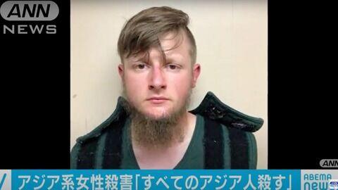 【画像】アジア人絶対殺すマン現る