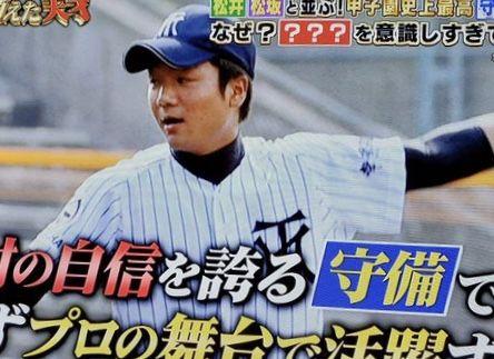 甲子園最強のセカンドは常葉菊川の町田くん←これ