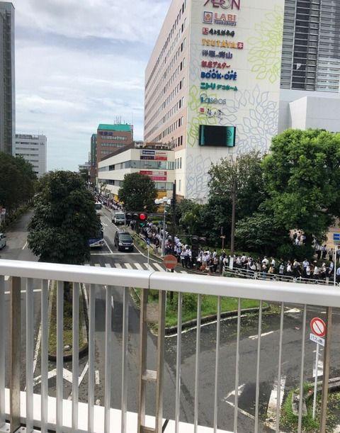 【画像】現在の津田沼駅の行列、限界突破w