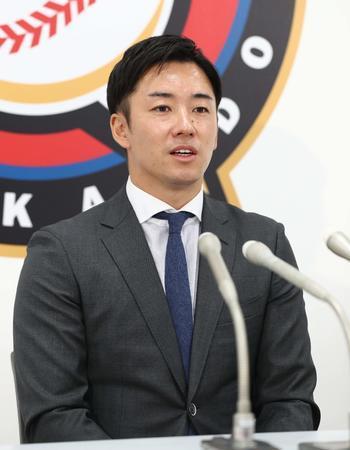 【朗報】日本ハム斎藤佑樹投手契約更改