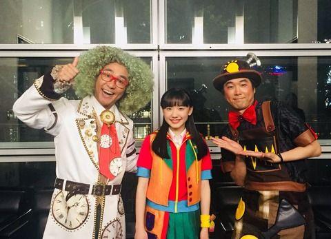 【朗報】慶應ガール・芦田愛菜さん、入学して1年で美しい淑女な顔つきになられる ……