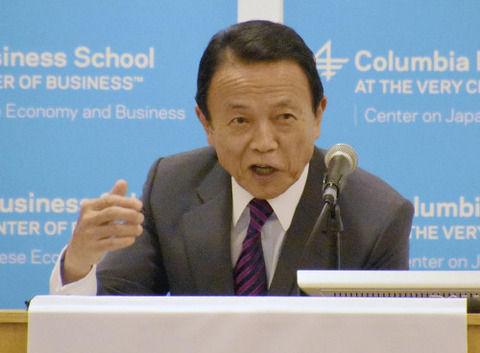 麻生氏「上げやすい景気状況に」消費増税に意欲