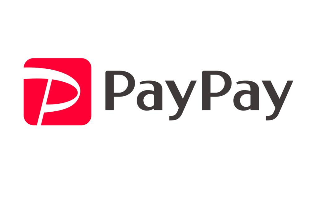 PayPay、キャッシュバック取り消し祭りで転売er逝ったぁああああああああwwwwwwwwwwwwww