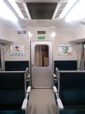 本物の列車で使われていたパーツを自宅に移植して、部屋を丸ごと車両のように改装した「鉄ヲタ部屋」に絶賛の声(写真あり)