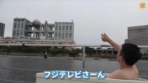 【悲報画像】宮迫博之さん、テレビ局に未練たらたら