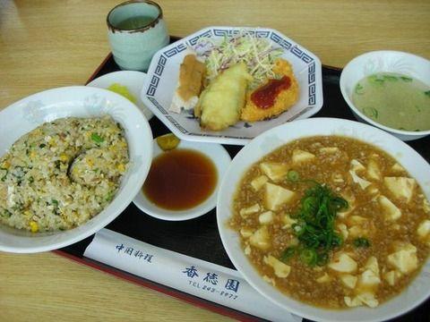 【画像】デブの昼食、この量をペロリ