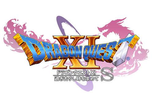 超大作RPG「ドラゴンクエスト11」、Nintendo Switchでも発売決定