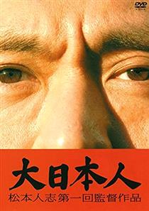 「松本人志」が映画を撮らなくなった理由