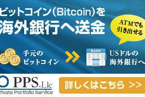 【仮想通貨】[2017年11月25日] Ankorusがクラウドセールを開始【ICO】