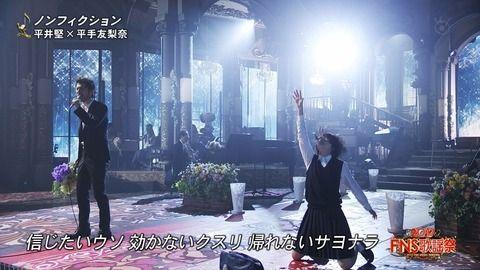 【FNS歌謡祭】平手友梨奈さんのダンスに驚愕の声!「菅原小春ダンスと被る」の声も・・・