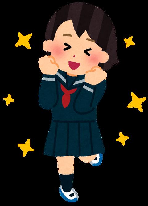 【悲報】女子高生「お兄さん終わったね♥」高1少女らが美人局で逮捕