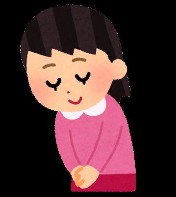 【ヒェッ…】女子中学生「おはようございます(先制攻撃)」彡(^)(^)「そんな気持ちの良い挨拶されると……」