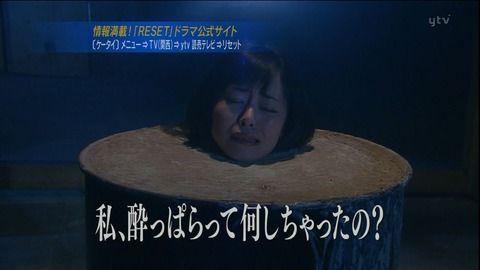 【画像】ヤクザの死体処理の仕方がヤバイ
