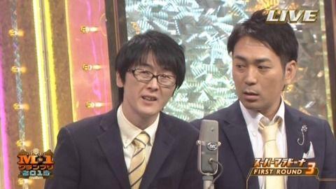 【悲報】スーパーマラドーナ武智さん、あまりにもダサすぎる