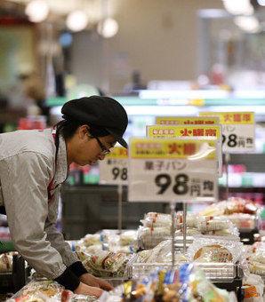 消費税10%の「軽減税率」で日本全国が大パニックに