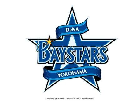 【横浜銀行取立て】巨人の対DeNA成績がこちら