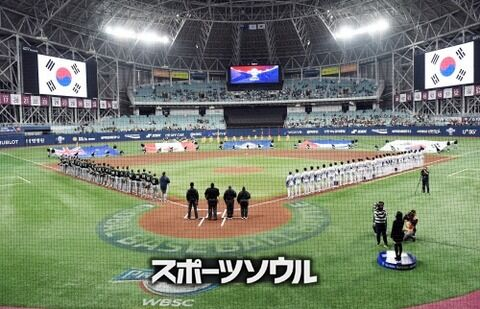 【画像】韓国で行われた世界野球プレミア12、観客席はガラガラ
