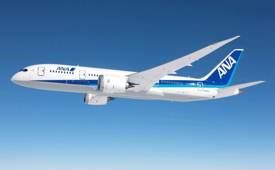 【よりによって今日…】ANA37便(ボーイング777)が羽田に緊急着陸へ…