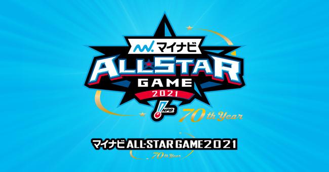 オールスター中間発表、阪神が外野手部門上位3人を独占