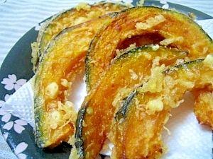 かぼちゃ天ぷら(半額)、白身魚フライ(半額)「誰か…誰か買ってクレメンス」