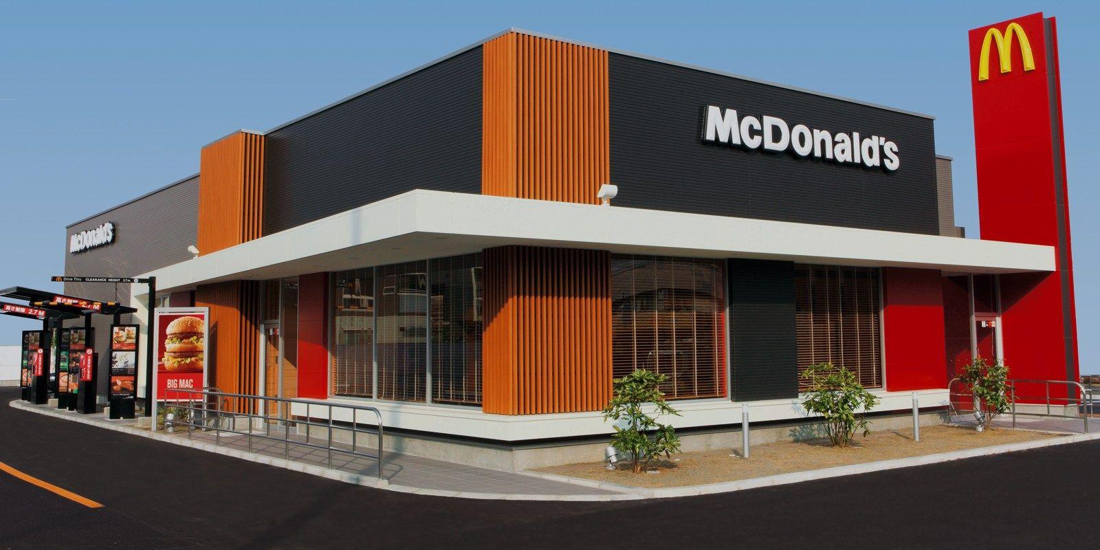 マクドナルド「夜マック」を全国展開へ・・・ 100円でパティなどの具材が倍に!