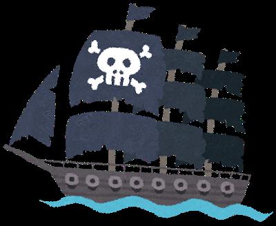 【ワンピース】七武海が海賊にぶっ飛ばされる→インペルダウンに収監される意味がガチでわからん