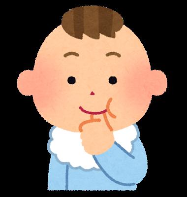 川崎市の赤ちゃんの名前崩壊がやばいwww