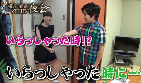 【悲報】鈴木福さん、2年ぶりに会った芦田愛菜ちゃんに敬語を使ってしまう