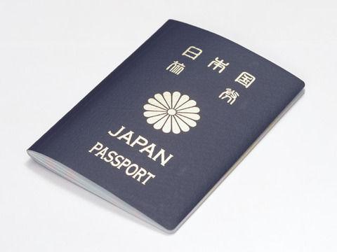 パスポートを作りに行くと、職員『あんた前にもパスポート作ってるでしょ?わかってんだよこっちは!』私「は?初めてですけどどういうことですか?」