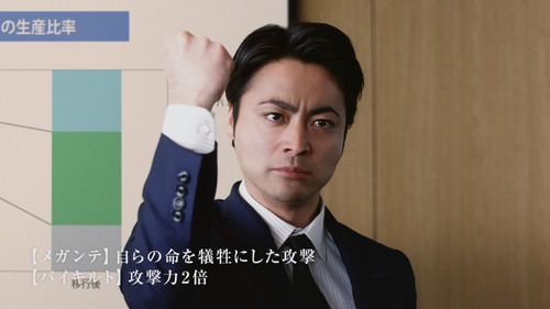 山田孝之ってほんとにドラクエ好きなの?
