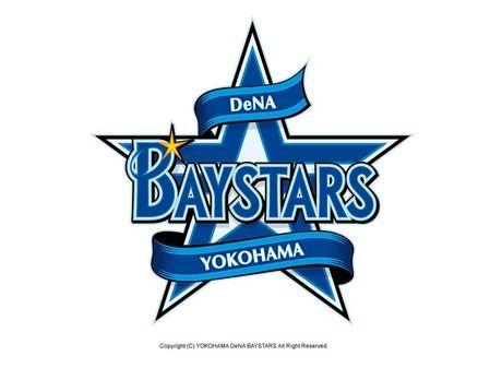 【悲報】横浜DeNAベイスターズ、7者連続三振でシーズン終了