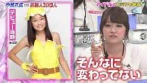 【元NMB48】須藤凜々花、島田晴香に謝罪させていた【りりぽん】