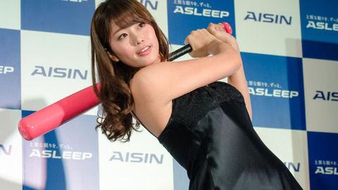 稲村亜美「大丈夫です!」フェミ「大丈夫なはずない!犯罪だ!」 ←これ