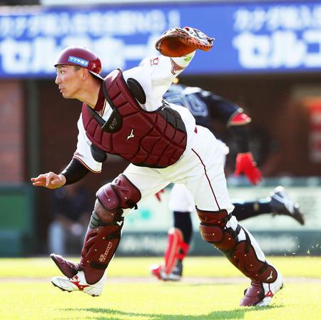 【速報】楽天・嶋基宏さん、今季限りで退団濃厚
