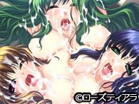 人妻巨乳三姉妹 最終章・長女、紗江