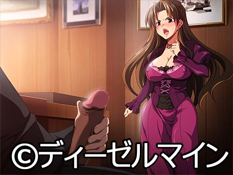 精液大量注入!5~オレの高飛車な美少女ご主人様がこんなに盛大にアヘるわけがない!?~